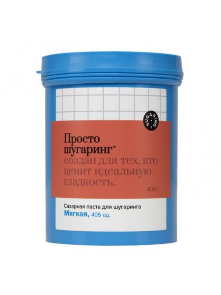 Gloria Сахарная паста для депиляции мягкая Просто Шугаринг, 0,8 кг